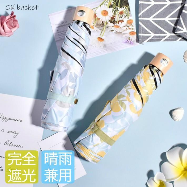 日傘 折りたたみ 完全遮光 UVカット 折りたたみ傘 100% 遮光 レディース 軽量 軽い 晴雨兼用 トロピカル柄 g-winkelen-store