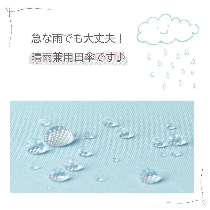 日傘 折りたたみ 完全遮光 UVカット 折りたたみ傘 100% 遮光 レディース 軽量 軽い 晴雨兼用 トロピカル柄 g-winkelen-store 07