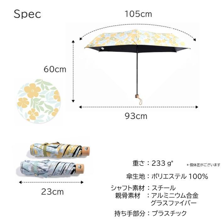 日傘 折りたたみ 完全遮光 UVカット 折りたたみ傘 100% 遮光 レディース 軽量 軽い 晴雨兼用 トロピカル柄 g-winkelen-store 08