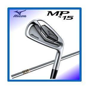 ゴルフクラブ MIZUNO ミズノ MP-15 アイアン 単品 NSプロ 950GH スチールシャフト 5KJKB64574(MP15)日本正規品 【2017継続】