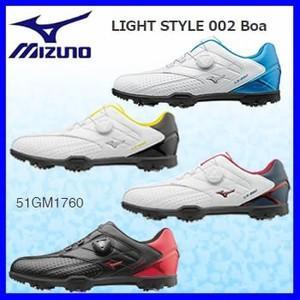 ミズノ MIZUNO LIGHT STYLE 002 Boa ライトスタイル 002 ボア ゴルフシューズ 51GM1760【2017】