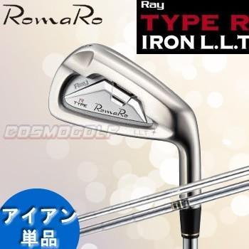 【T-ポイント5倍】 ゴルフクラブ Romaro ロマロ Ray TYPE R IRON L.L.T レイ アイアン単品 NS 950GH / DG S200 スチールシャフト (2018モデル), 岩瀬郡 93249e97