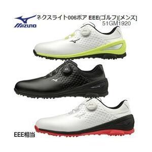 ゴルフシューズ メンズ ミズノ MIZUNO ネクスライト006 EEE ボア NEXLITE 006 Boa 51GM1920 2019年モデル