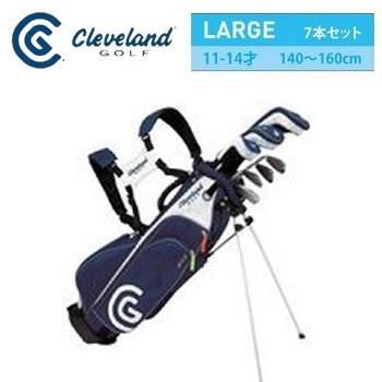 Cleveland クリーブランド Golf Junior キャディバッグ&クラブ7本セット ジュニア用 11-14才 140〜160cm 【LARGE】 ラージ (2019継続)