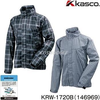 ゴルフウェア Kasco キャスコ RAIN Wear レインジャケット(収納ポーチ付)  KRW-1720B (146969) (2018モデル)
