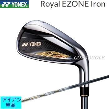 【保存版】 ゴルフクラブ YONEX ヨネックス Royal EZONEロイヤルイーゾーン  アイアン単品 Royal EZONE専用カーボンシャフト (2019モデル), 新富町 0fae0883