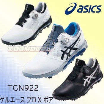 asics アシックス GEL-ACE PRO X Boa ゲルエース プロ X ボア メンズゴルフシューズ TGN922 (2019継続)
