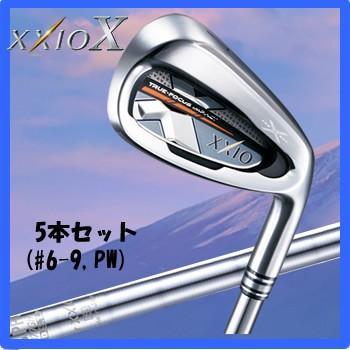ゴルフクラブ ダンロップ XXIO X ゼクシオ テン アイアン 5本セット 『ネイビー』 N.S.PRO 870GH DST スチール (2019継続)