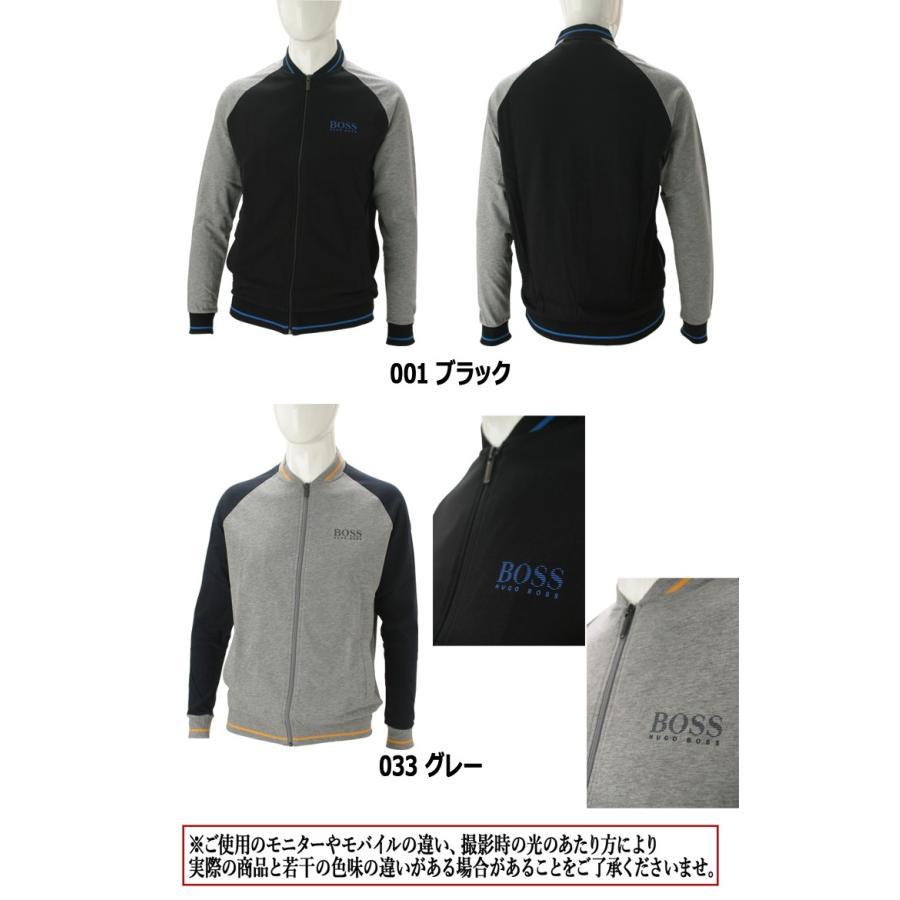 Hugo Boss Mens Authentic Jacket C Grey Size S