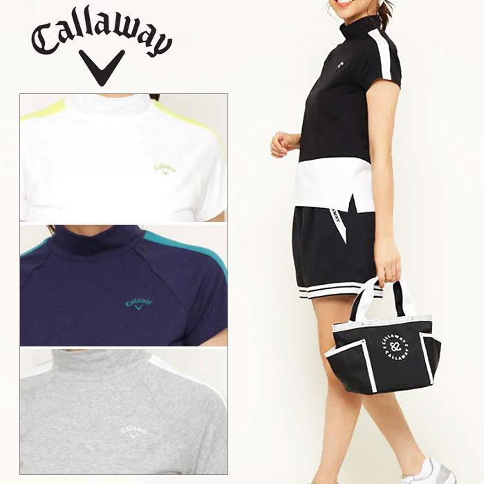 キャロウェイ 人気の製品 半袖モックネックシャツレディース 2021春夏 数量限定 241-1134807 ゴルフウェア