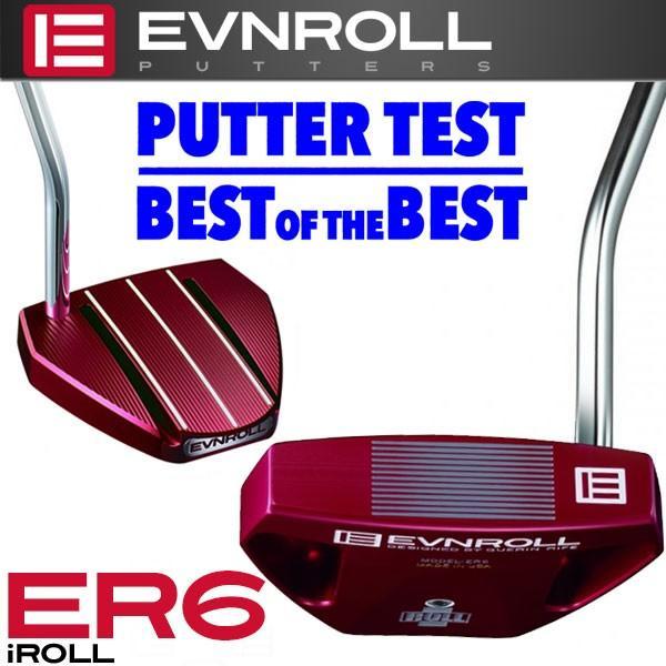 イーブンロール パター ER6-赤 アイロール EVNROLL ベストオブベストパター 日本正規品 19sbn