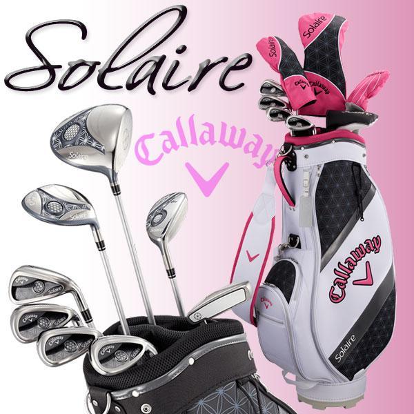 キャロウェイ ソレイル 数量限定 レディース 商舗 日本正規品 キャディバッグ付き ゴルフクラブセット