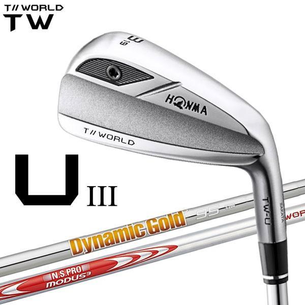 ホンマ ゴルフ TW-U III ユーティリティ スチールシャフト 2019モデル