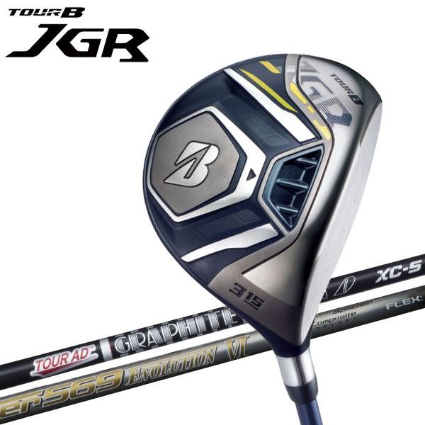 【期間限定】 ブリヂストン ゴルフ 2019モデル TOUR B JGR フェアウェイウッド メーカー正規カスタムシャフト