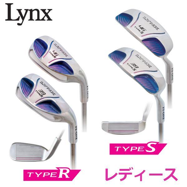 送料無料 リンクスゴルフ 高級 YS-ONE 新作からSALEアイテム等お得な商品 満載 チッパー レディース LYNXオリジナルスチール ルール適合 Lynx Golf