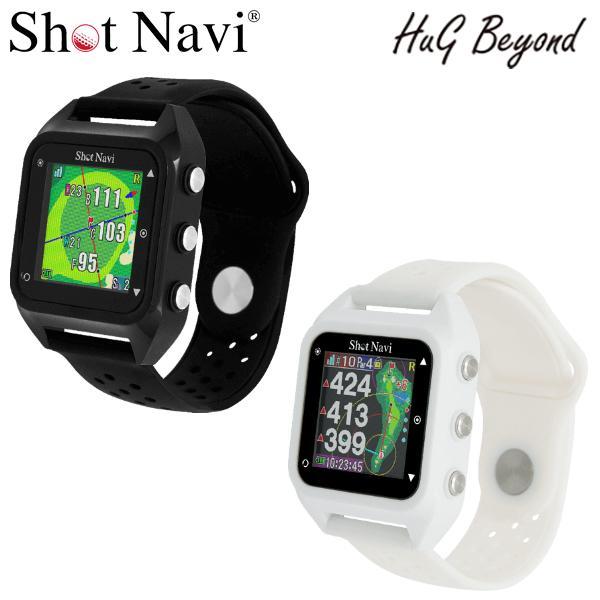 ショットナビ ゴルフ 最安値 ハグ ビヨンド 腕時計型GPSナビ 大人気 Navi HuG Shot Beyond