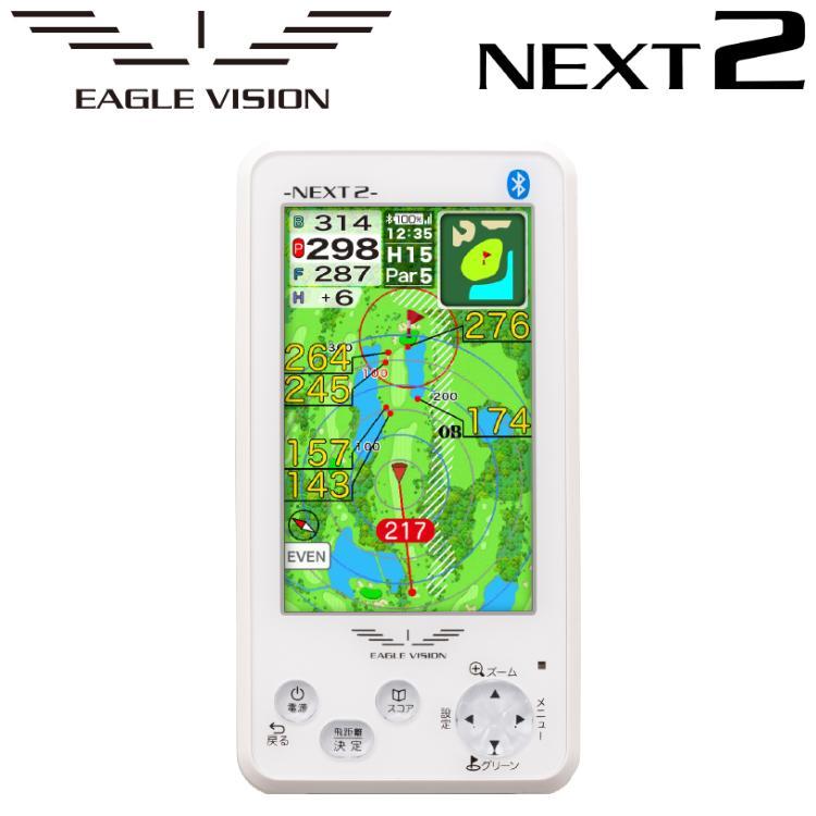 イーグルビジョン ネクスト 送料無料お手入れ要らず 2 GPSゴルフナビ 訳あり EV-034 VISION EAGLE NEXT2