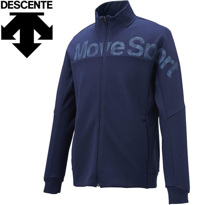 デサント クアトロセンサー スタンドジャケット メンズ DMMOJF23-NV ジーゾーン ゴルフ - 通販 - PayPayモール