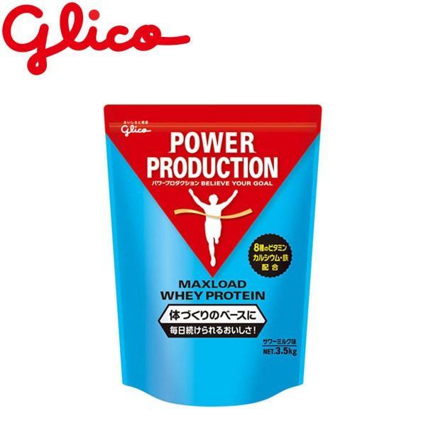 グリコ マックスロードホエイプロテイン サワーミルク味 3.5kg G76013