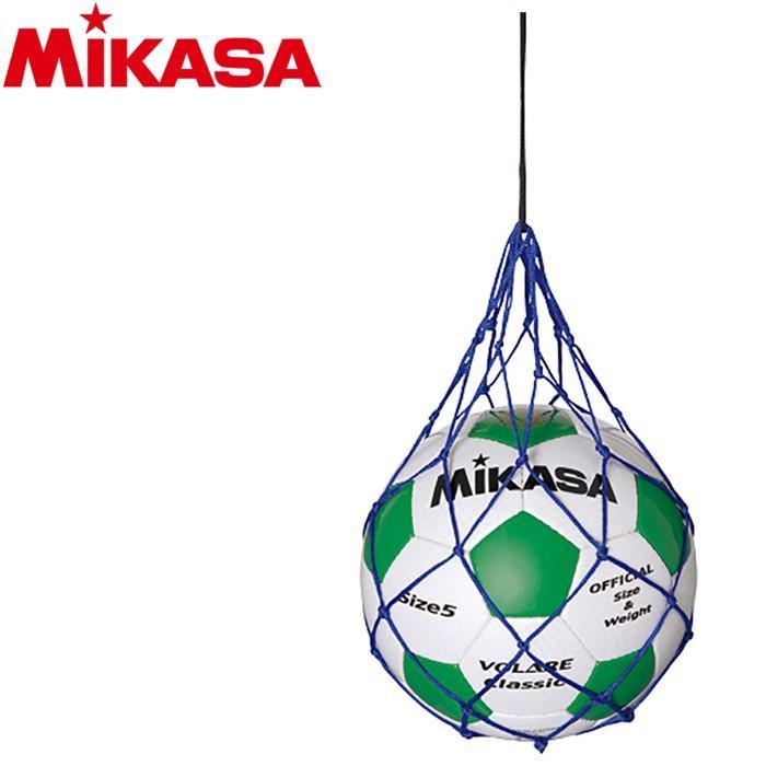 メール便対応 ミカサ バレーボール ボールネット 1個用 安心と信頼 人気ブレゼント 9070220 NET1-BL
