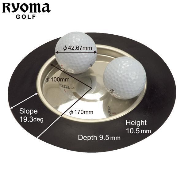 メール便対応 実物 全店販売中 リョーマゴルフ 上手くなるカップ RY-001 パッティング練習器 RYOMA GOLF ゴルフ練習器具