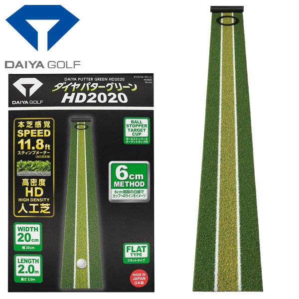 期間限定 ダイヤ 安心と信頼 ゴルフ ダイヤパターグリーン パター練習マット 19sbn TR-475 気質アップ HD2020