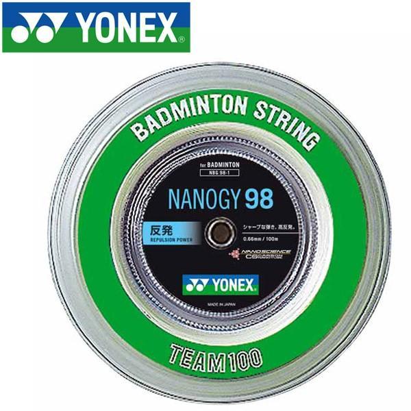 メール便対応 ヨネックス バドミントン ナノジー98 100M ストリング ガット NBG981-528