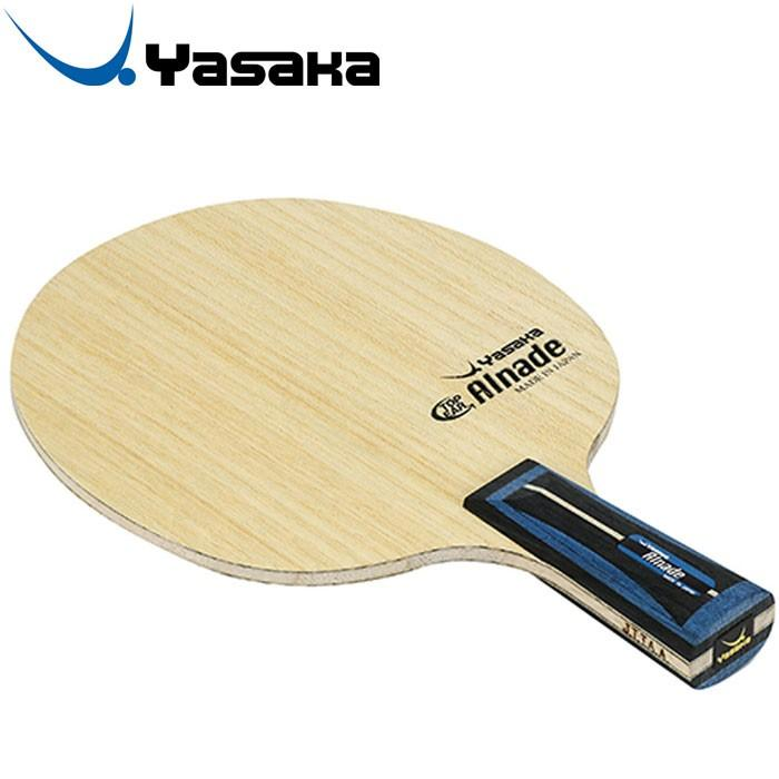 ヤサカ アルネイド チュウゴクシキ 卓球ラケット TG106