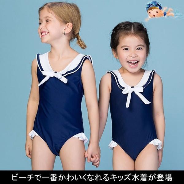 水着オールインワン子供キッズ水着スイムウェアマリン風水着ワンピース水着可愛い女児用水遊びkidsみずぎ夏プール