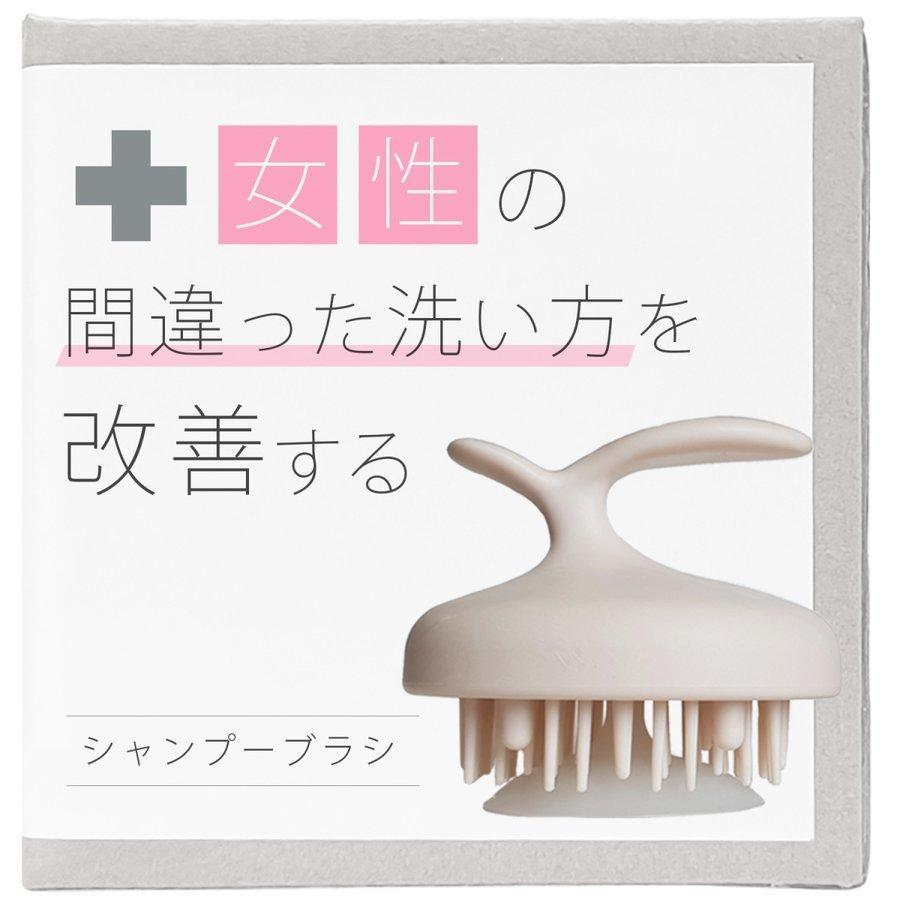ヘアケアヘアブラシ女性の間違った洗い方を改善するシャンプーブラシフケかゆみ頭皮洗浄マッサージ|g1553799t|13