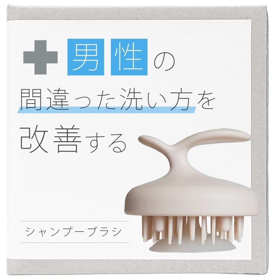 ヘアケアヘアブラシ女性の間違った洗い方を改善するシャンプーブラシフケかゆみ頭皮洗浄マッサージ|g1553799t|14
