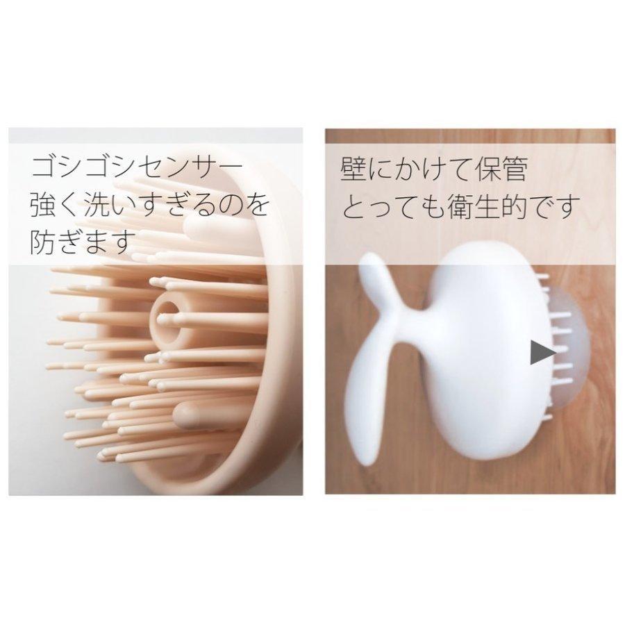 ヘアケアヘアブラシ女性の間違った洗い方を改善するシャンプーブラシフケかゆみ頭皮洗浄マッサージ|g1553799t|15