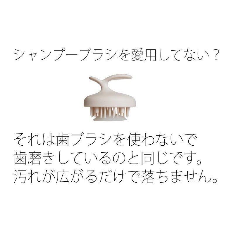 ヘアケアヘアブラシ女性の間違った洗い方を改善するシャンプーブラシフケかゆみ頭皮洗浄マッサージ|g1553799t|17