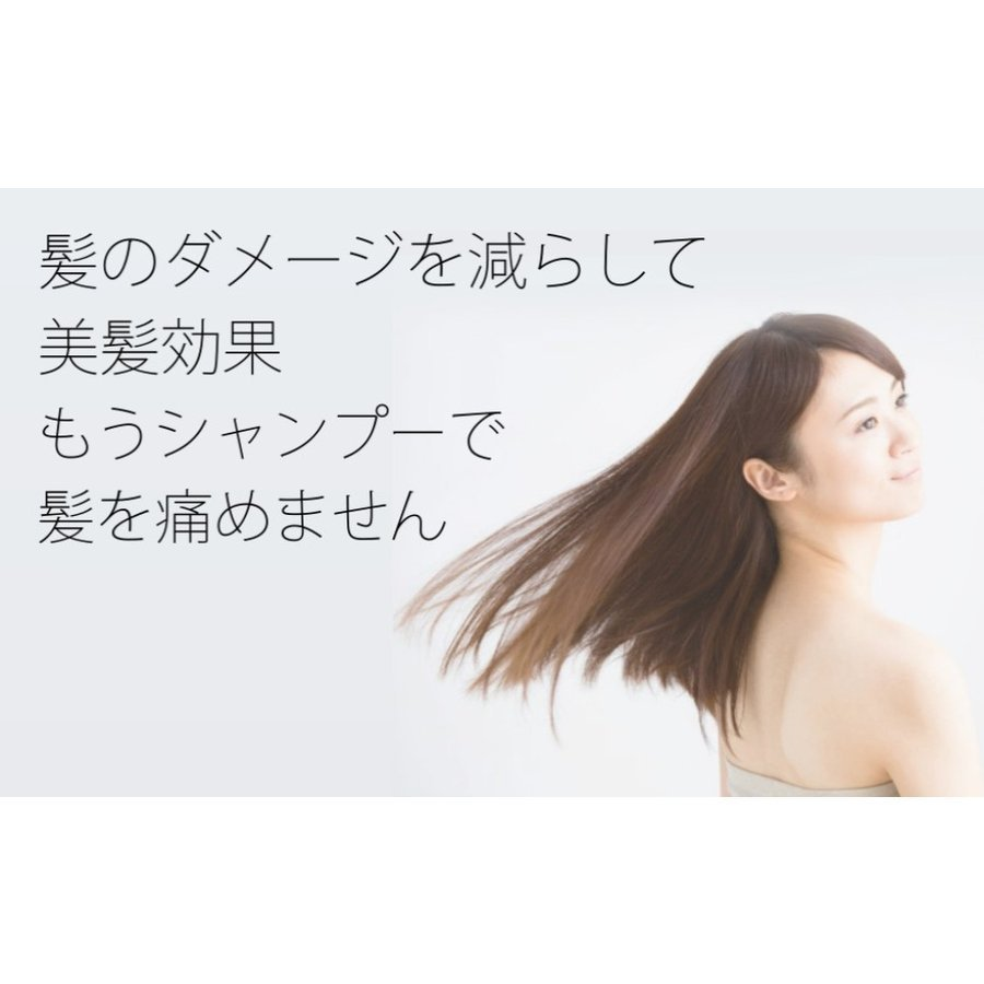 ヘアケアヘアブラシ女性の間違った洗い方を改善するシャンプーブラシフケかゆみ頭皮洗浄マッサージ|g1553799t|19