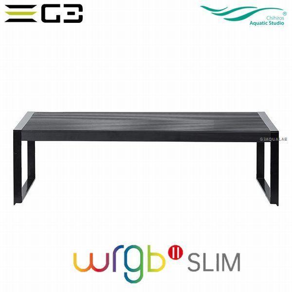 送料無料 Chihiros WRGBII Slim 30 水草育成用LED照明 30-45cm水槽用 g3aqualab 02