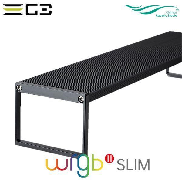 送料無料 Chihiros WRGBII Slim 30 水草育成用LED照明 30-45cm水槽用 g3aqualab 03