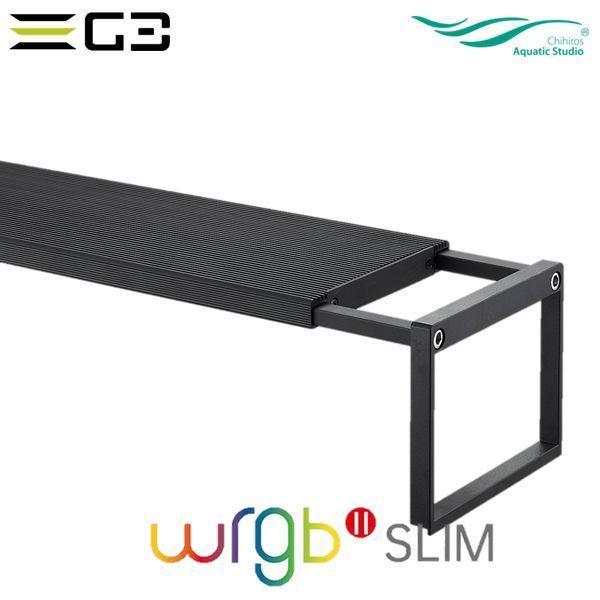 送料無料 Chihiros WRGBII Slim 30 水草育成用LED照明 30-45cm水槽用 g3aqualab 05