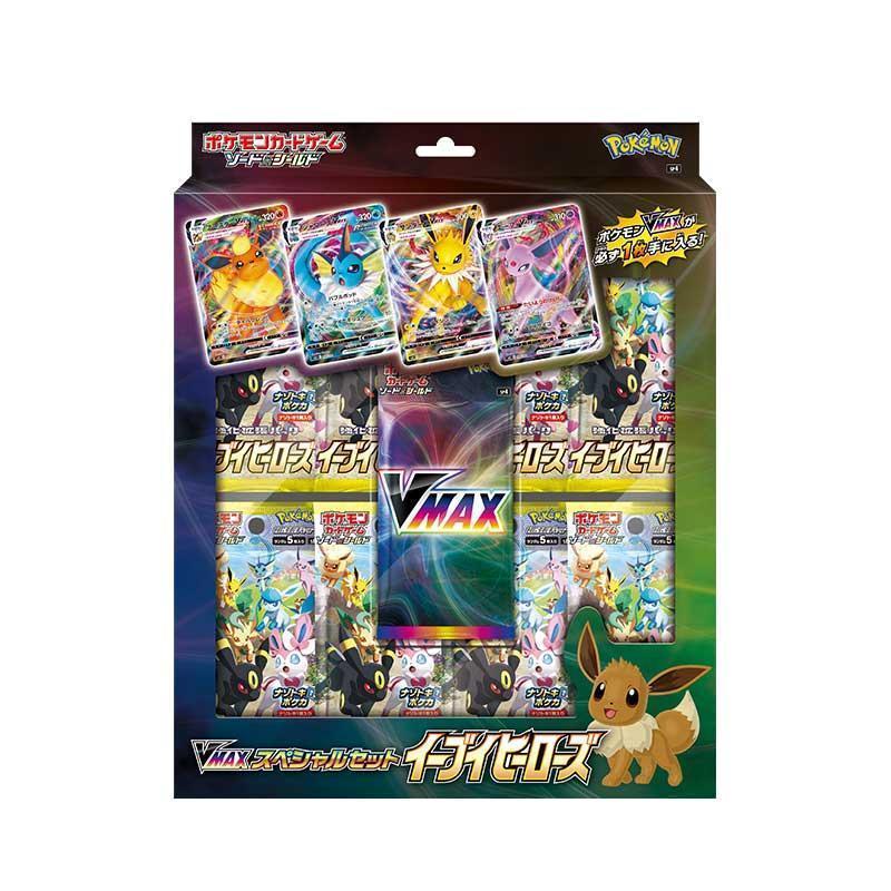 (5/28発売 予約) ポケモンカード VMAXスペシャルセット イーブイヒーローズ ポケカ ブイズ g5store