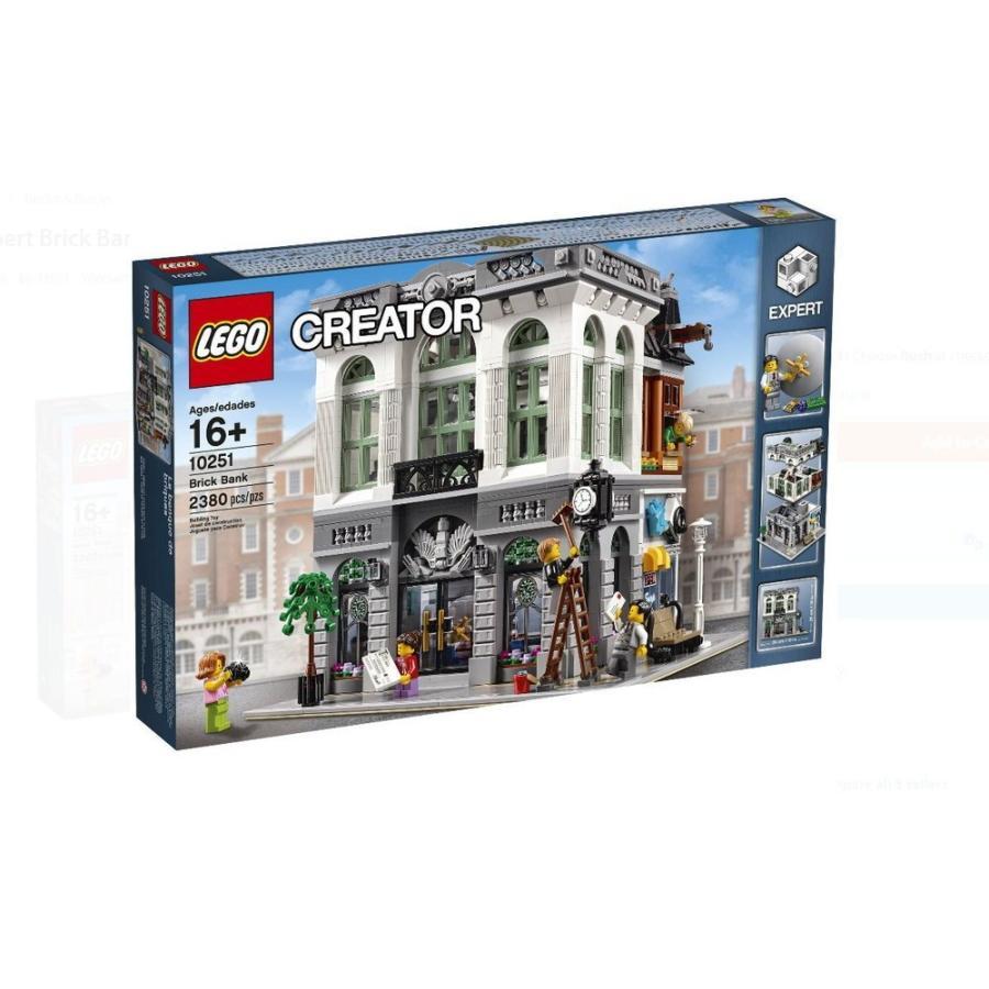 レゴ ブロック セット LEGO Creator Expert Brick Bank Building Block Play Set 2380 Piece Modular 10251