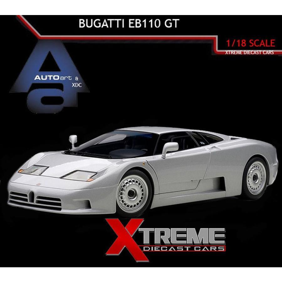 おもちゃ 車 トラック バン AUTOART 70979 1:18 BUGATTI EB110 GT (銀) SUPERCAR DIECAST CAR
