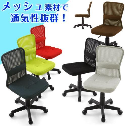 デスクチェア 子供 メッシュ キャスター付き椅子 デスク用 読書 いす キャスター付き 高さ調整可能 一人掛け おしゃれ|gachinko