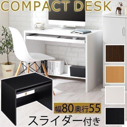 パソコンデスク 書斎 リビング デスク コード穴 付き 日本限定 スリムデスク pc台 おしゃれ 推奨 シンプル コンパクトデスク 机