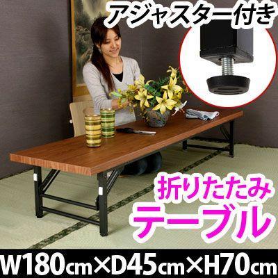 会議用テーブル 折りたたみテーブル 会議用テーブル テーブル デスク 机 リビング おしゃれ 北欧風