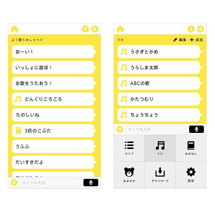 Pechat ペチャット Bluetooth スピーカー イエロー ボタン型 日本製 iot gadget-market 04