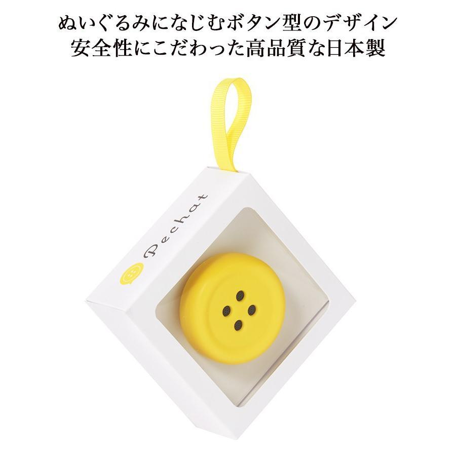 Pechat ペチャット Bluetooth スピーカー イエロー ボタン型 日本製 iot gadget-market 05