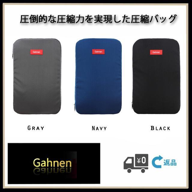 Gahnen ゲーネン ハイパワー 圧縮 バッグ トラベルポーチ YKK ファスナー ポーチ gahnen-japan