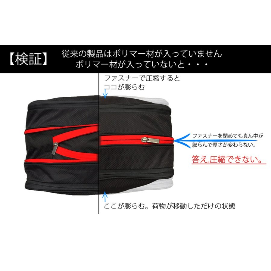 Gahnen ゲーネン ハイパワー 圧縮 バッグ トラベルポーチ YKK ファスナー ポーチ gahnen-japan 04