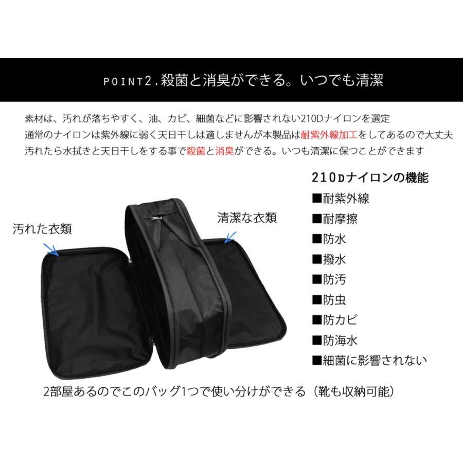Gahnen ゲーネン ハイパワー 圧縮 バッグ トラベルポーチ YKK ファスナー ポーチ gahnen-japan 05