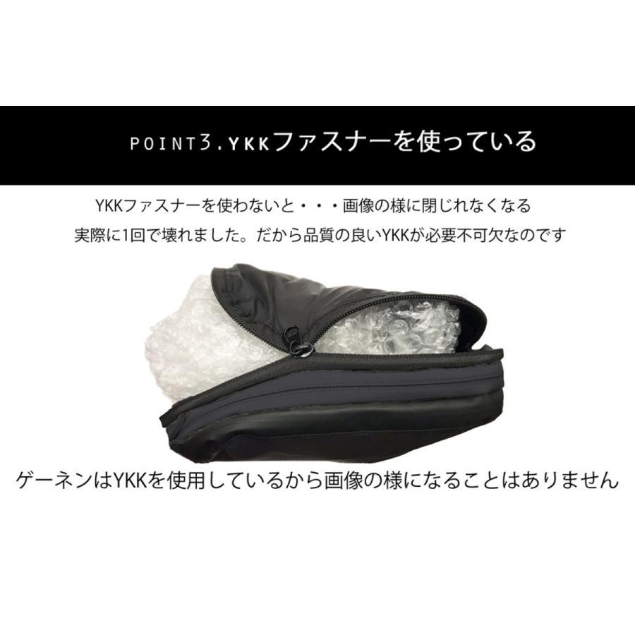 Gahnen ゲーネン ハイパワー 圧縮 バッグ トラベルポーチ YKK ファスナー ポーチ gahnen-japan 06
