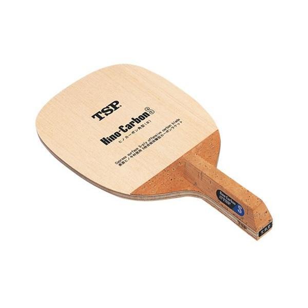 ◆◆○ <ティーエスピー> TSP ヒノカーボンS(角型) 021311 卓球 ラケット 日本式ペン(021311-tsp1)